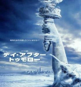 【コラム】寒い冬を乗りきれ!寒い映画10選+一番寒かった映画!
