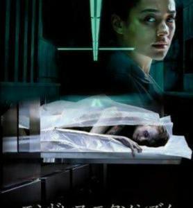 【ネタバレあり・レビュー】エンドレス・エクソシズム | 死体安置所でうごめく悪魔がじんわり怖いホラー!