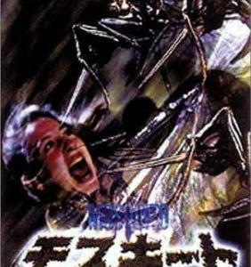 【ネタバレあり・レビュー】モスキート | とにかくデ蚊い!夏場には見たくない蚊映画の決定版!