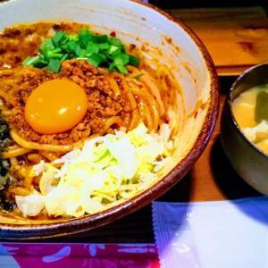 那覇では最強のまぜ麺店で旨辛台湾まぜ麺880円を食べてみる・・・まぜ麺マホロバ(牧志)