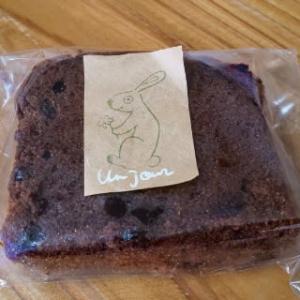 チョコチップのパウンドケーキ!ウマウマ!・・・アンジュール(宮城)