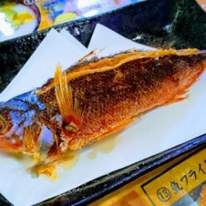 グルクンの唐揚げって美味しいよなぁ!ランチに出てくるのは有難い(笑)・・・海の恵みなとまち店