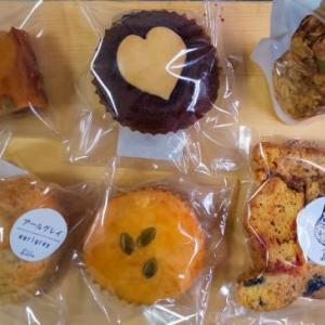 焼き菓子のお店でお得なサービス!・・・おやつの実Lafra(うるま)