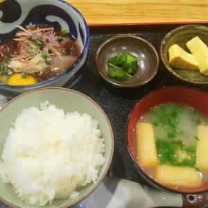 宇和島風鰤飯を食べてみた・・・酒と旨めしちょうじ(樋川)