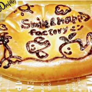 メガクリームパン1,080円の衝撃!(笑)・・・スマイル&ハッピーファクトリー(豊崎)