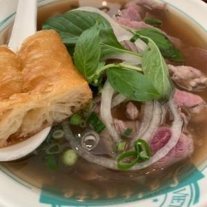 La'taste Vietnamese Cuisine