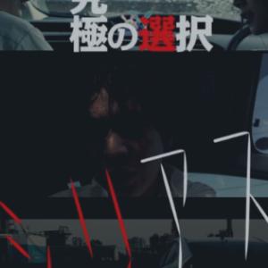 ドクソー(DOKUSO)映画館おすすめ作品『シリアス』の評判・口コミ