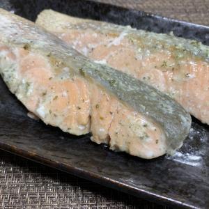 鮭の大葉レモン焼き
