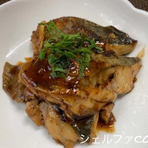 フライパンで簡単!冷凍アジの酢醤油ソテー
