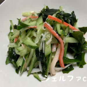 きゅうりとカニカマの柚子胡椒レモンサラダ