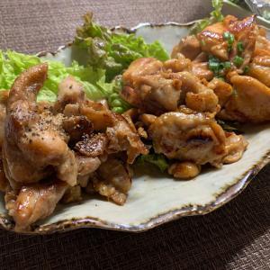 焼くだけレシピ!鶏肉の三種焼き