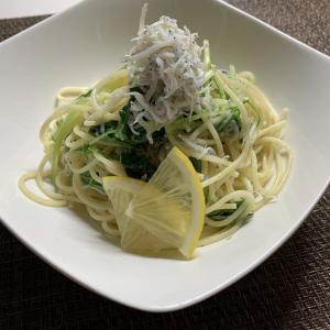 水菜としらすのレモンペペロンチーノ