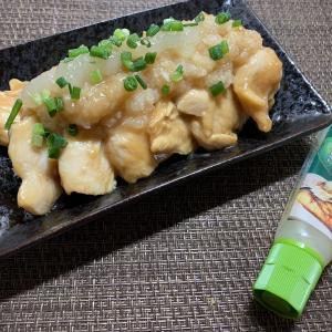 レンジで簡単鶏肉レシピ!すだちおろしチキン