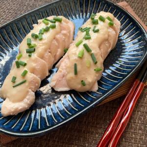 鶏ハム〜麦みそヨーグルトソースがけ〜