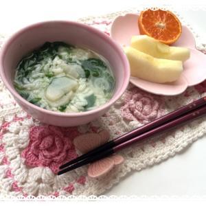 ☆ 七草粥の朝ごはん ☆
