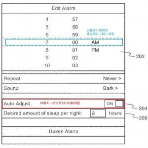 Apple Watchなら、寝付けない日も睡眠時間を確保してくれる