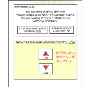 スマホで車の窓を開ける方法