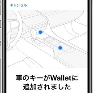 iPhone の Wallet App に車のキーを簡単に登録する方法 (US2021/0229630)
