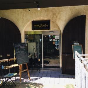 沖縄県那覇市首里「YONA salute(ヨナサルウテ)」でパスタランチ。料理も景色も大満足。