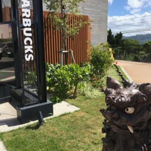 沖縄県国頭郡本部町「スターバックス コーヒー 沖縄本部町店」海が見えるスタバで最高の景色を見ながらお茶してきた。