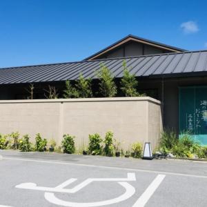 【沖縄県恩納村】海が見える旅館「海の旅亭おきなわ名嘉真荘」にGO TO使ってお得に宿泊してきた。