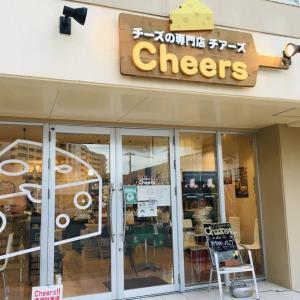 【那覇市新都心】「チーズ専門店Cheers(チアーズ)」沖縄で世界中の美味しいチーズを食べたいならここへ行くべし。