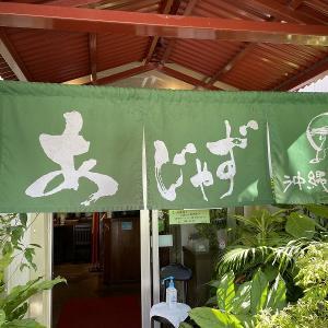 沖縄県那覇市「あじゃず」は男の隠れ家的そば屋?ジャズ聞きながらの沖縄そばは最高だった。