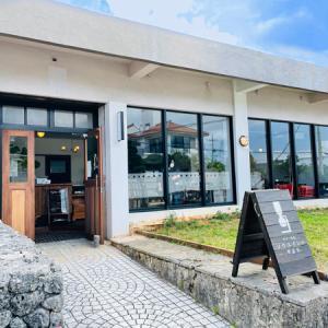沖縄県宜野湾市「ソウエイシャ喫茶室」ゆったり過ごしたい休日に。落ち着く大人空間でナポリタンとサイフォン珈琲を頂く。