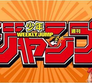 週刊少年ジャンプ作品がYouTubeでアニメ無料公開!