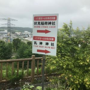 備忘録 浦幌神社