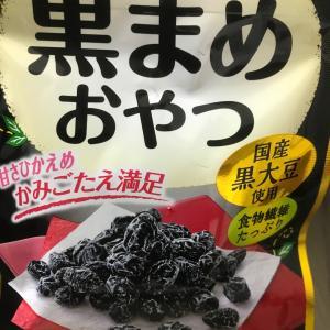 朝RUN 7.68キロ