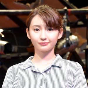【悲報】井上小百合「役者になるためにアイドルになって遠回りしたことを悔やんで・・・」【元乃木坂46】