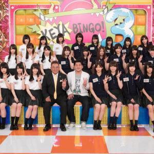 日テレは欅坂の新番組を今後一生作らない模様・・・