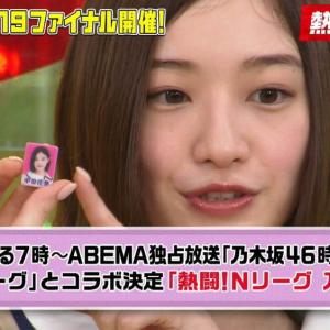 何気に中田花奈が今が全盛期ってぐらいキレイになってきてないか?【乃木坂46】