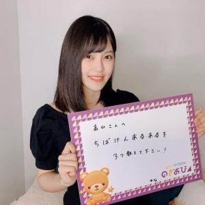【乃木坂46】柴田柚菜ってなんで人気ないの?【4期生】