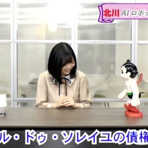 【乃木坂46時間TV】今回の電視台のMVP決めようぜ