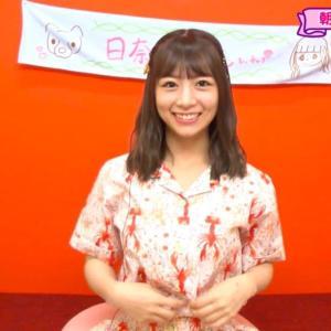 今回の乃木坂46時間TVで獅子奮迅の活躍をした北野日奈子