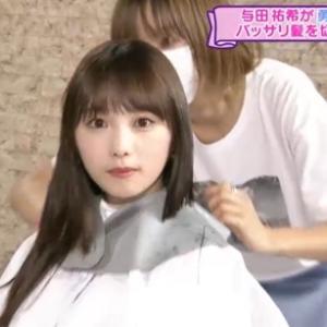 【乃木坂46】髪切って覚醒したメンバーといえば?