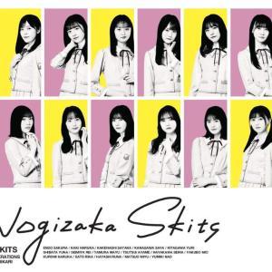 「ノギザカスキッツ」のメインビジュアル完成で4期生の序列が明らかに!?