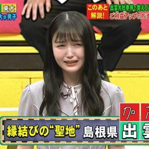 【乃木坂46】久保史緒里さんの泣き顔芸www