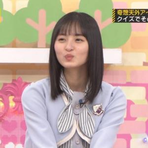 【乃木坂46】遠藤さくらってこの表情癖なんかな?