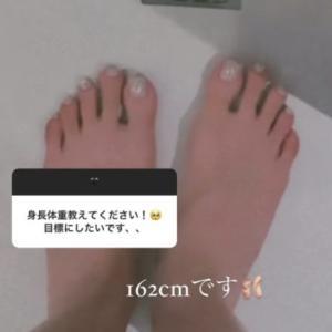 【元乃木坂46】衝撃!堀未央奈が自身の体重を公開!!