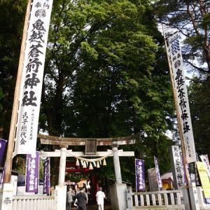 岩手・盛岡市 鬼越蒼前神社チャグチャグ馬コへ行きました