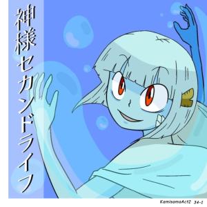 KamisamaAct2 Ep.34 Kitsune as Shinshi,Kitsune as Ayakashi