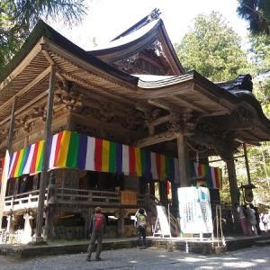 戸隠神社・宝光社、火之神子社に行きました。 長野・戸隠