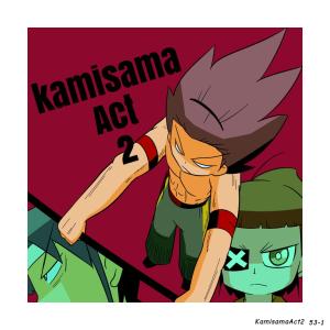 KamisamaAct2 Ep.53  Kami of Immgrats