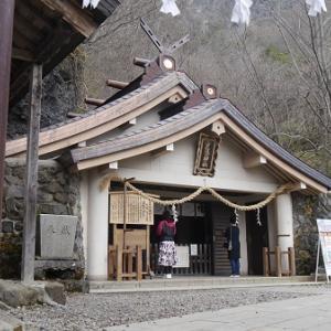戸隠神社奥社・天命稲荷に行きました。 長野・長野市戸隠