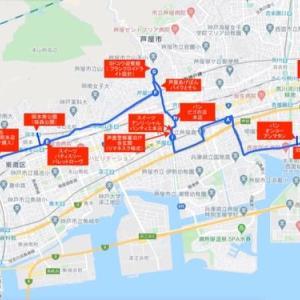 スイーツ&パン屋さん巡り:阪神御影駅〜JR西宮駅