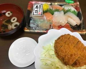 今日のお昼2385:スーパーのお寿司