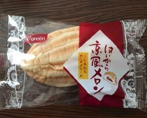 今日の朝ご飯(217);京風メロンパン